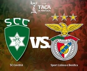 Taça_de_Portugal_Covilhã_Benfica.jpg