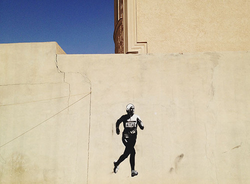 Mural de homenagem na Arábia Saudita