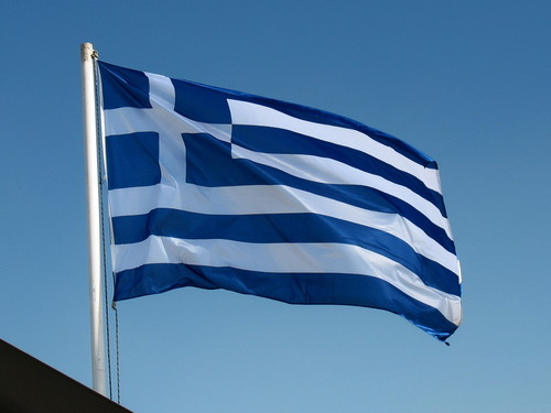 Bandeira Grécia2.jpg