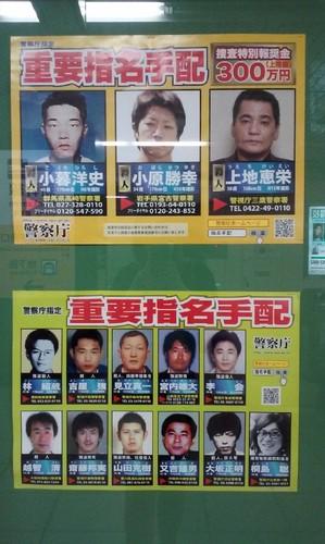 crime japao.jpg