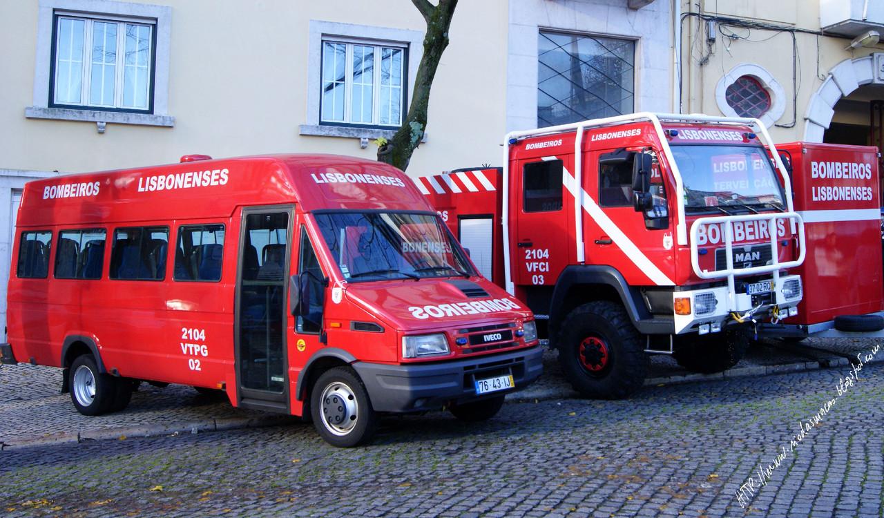 BVLisbonenses14122014cblog.jpg