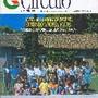 Capa da revista Círculo de Leitores (V-1991).jpg
