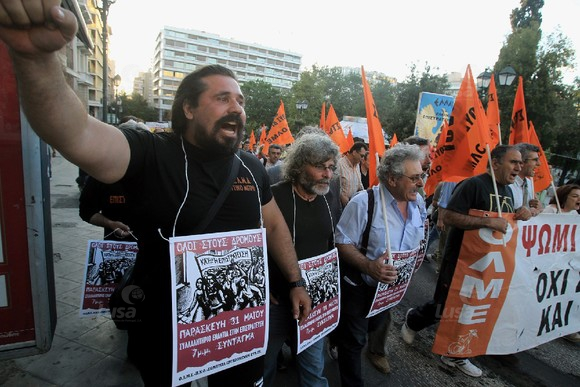 GREECE ECONOMIC CRISIS PROTEST