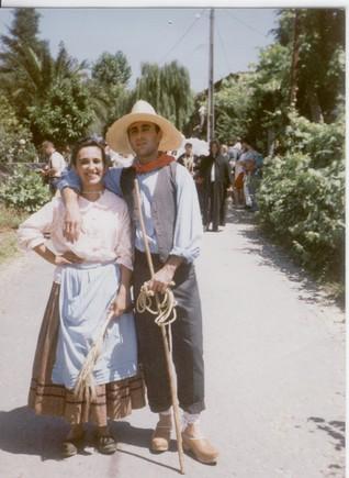 Rancho Folclórico de Santa Luzia de Airães