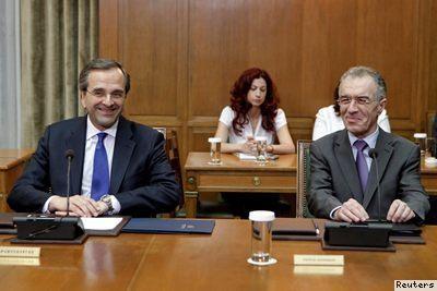 Rapanos & Samaras.jpg