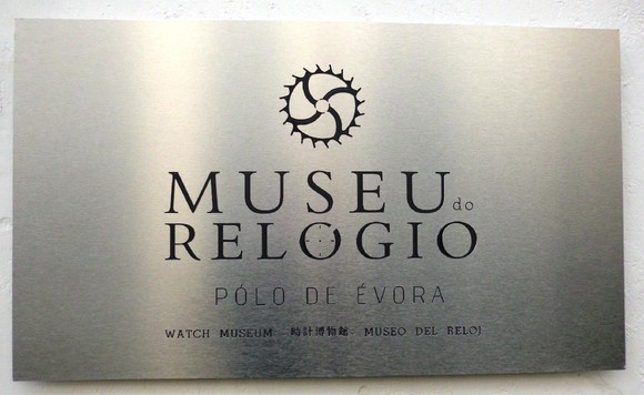 C:\Users\armando\Documents\placa_exterior_museu_do