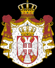 42 Brasão da Sérvia