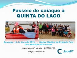 SL Faro Caiaque.png