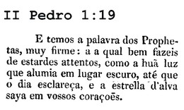 Prophecia3b.JPG