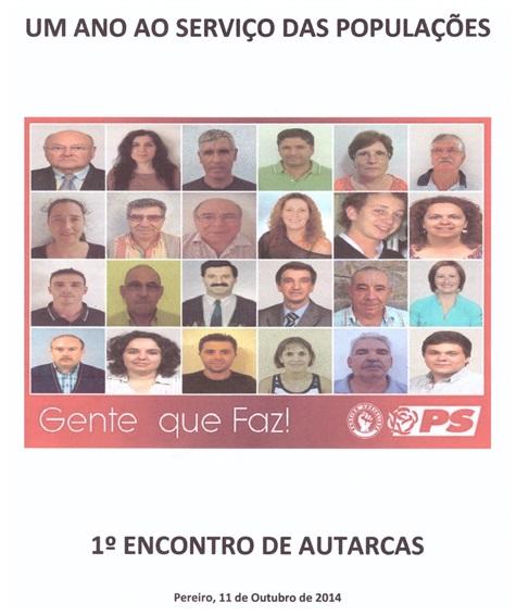 PS2 001.jpg
